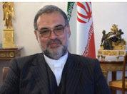 Посол Ирана: У зла всегда больше денег