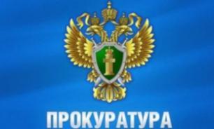 Прокуратура выявила нарушения в работе экс-мэра Челябинска по саммитам ШОС и БРИКС