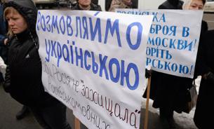 Тотальная украинизация: русскоязычным уже больно