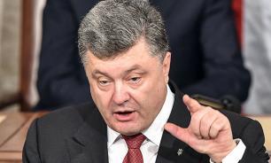 Деньги на крови: агенты Госдепа пришли к Порошенко