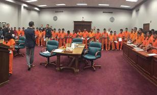 В США начались массовые судебные процессы