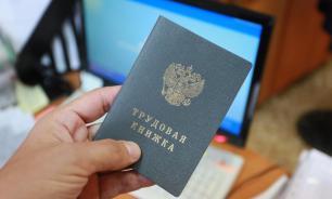 Трудоустроить выпускников без опыта работы готовы 65% компаний в России