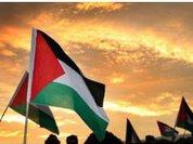 Сектору Газа угрожает экономический коллапс