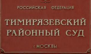 Вадим ГОРШЕНИН — о приговоре Антону Мамаеву