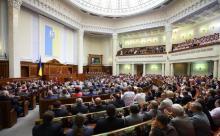 """Cавченко грозит киевским властям """"расплатой кровью"""""""