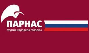 """""""Парнас"""" и """"Яблоко"""" могут выдвинуть в Госдуму против Шипулина единого кандидата"""