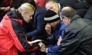 МЧС публикует список погибших при крушении самолета в Ростове-на-Дону