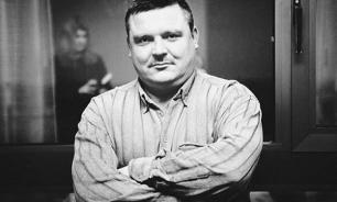 Подозреваемый в убийстве Михаила Круга признался в содеянном