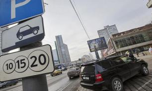 В России предлагают создавать парковочные места для водителей с детьми