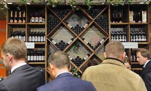Роспотребнадзор усилит контроль над алкоголем грузинского производства