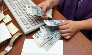 Кемеровчанке выплатили 160 тыс. рублей по партбилету 1975 года