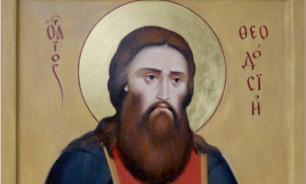 """Феодосий – """"отец"""" общежития для монахов"""