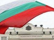 Болгария разрывается между Западом и Россией