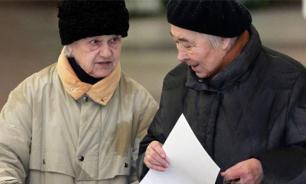 Пенсионерка  выманила у наивных москвичей  28 млн рублей