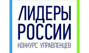 Россияне разочарованы политикой Кремля в кадровом вопросе