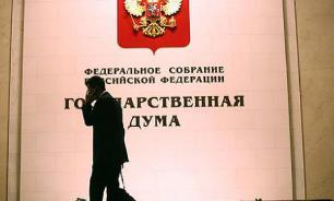 Из Госдумы РФ отозван законопроект о передаче банкам данных от сотовых операторов