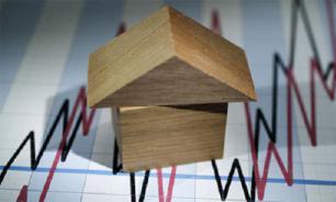 Рост или падение: что будет с ценами на жилье в 2019 году