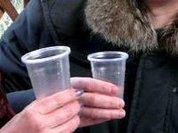 Где в России водку пьют