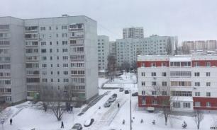 Вторичная недвижимость в России подорожала впервые за четыре года