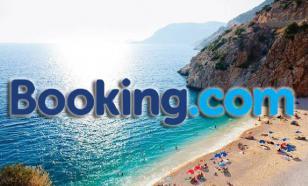 Контрсанкция на Booking.com вышла комом, а идея отличная