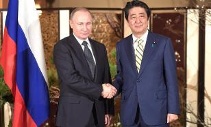 """Россия готова зайти """"максимально далеко"""" в диалоге с Японией"""