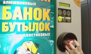 В Москву хотят вернуть аппараты по сбору бутылок и банок