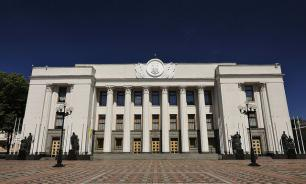 Верховная рада отказалась отменить закон об украинском языке