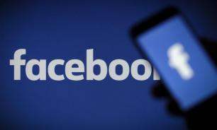 В ряде стран произошли сбои в работе Facebook