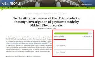 Белый дом удалил 80 тысяч подписей под петицией о подкупе Обамы Ходорковским