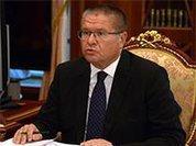 Стихи министра Улюкаева: Ходи к меняле, геморройные свечи, бабло и зло...