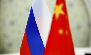 В Китае предложили России рецепт, как избежать влияния санкций Запада