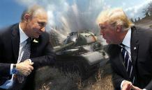 """РФ пригрозила США ответными мерами """"военно-технического характера"""""""
