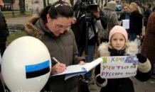 """Скажет ли Путин Эстонии """"веское слово"""" о русских"""