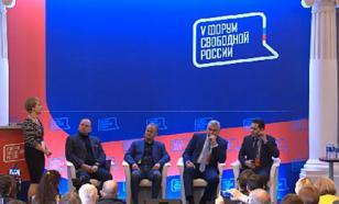 """""""Народ сумасшедший"""": Каспаров и Ко нашли источник всех бед"""