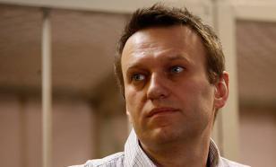 """Призывы Навального к """"бунту площадей"""" проверят на экстремизм"""