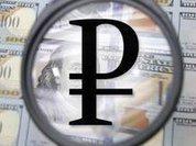 Рубль стабильный, а инфляция растет