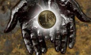 Глава Минэнерго опроверг слухи об истощении запасов нефти в РФ