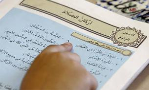 Мусульмане признали использование чужого Wi-Fi грехом