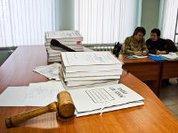Скорый суд для преступников и жертв