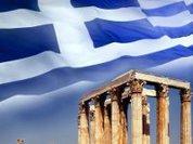 В Греции растаскивают сокровища нации