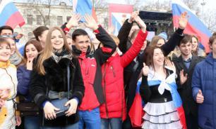 Мы вместе: Как  отмечали День воссоединения в Крыму и Севастополе