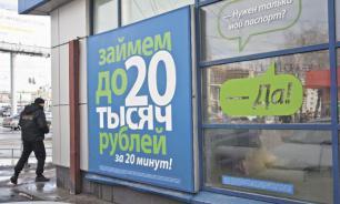 ЦБ поддержал идею запрета микрозаймов под залог недвижимости