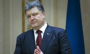 """Порошенко увидел украинские флаги, """"гордо развивающиеся"""" в Крыму"""