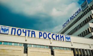 """СМИ: """"Почта России"""" снова неистово опозорилась с посылками?"""