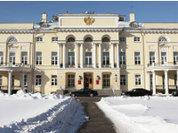 Академики РАН отстаивают науку и возраст
