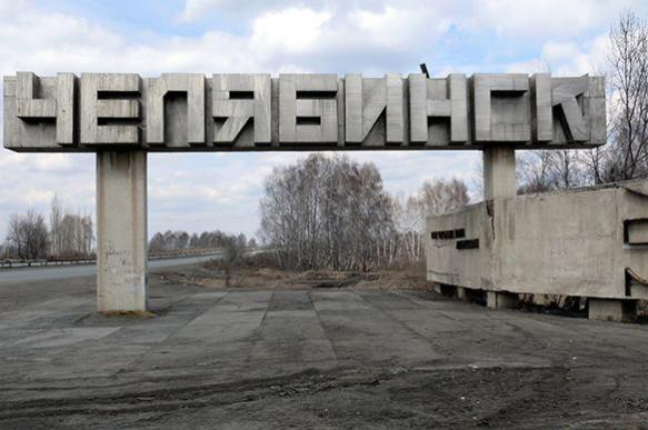 Челябинск потратит 12,7 миллиарда рублей на подготовку к встрече БРИКС