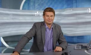 Комментатор Губерниев предложил вместо соцсетей запретить главу ФЛГР