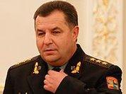 Министр обороны Украины пожаловался на то, что Сергей Шойгу отказывается встретиться с ним