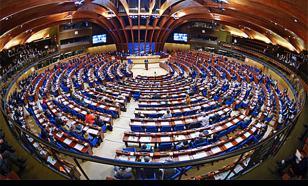 Россия в Совете Европы 20 лет. Итоги