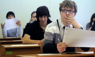Минпросвещения считает невозможным отказ от экзаменов в школе